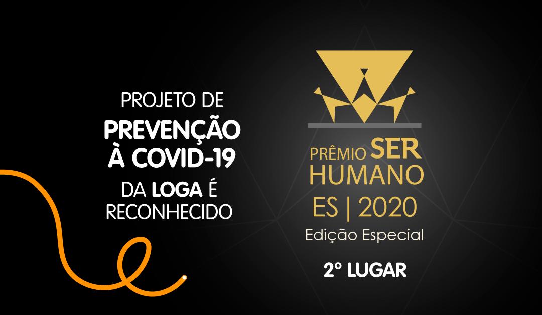 Projeto da Loga contra COVID-19 no Prêmio Ser Humano